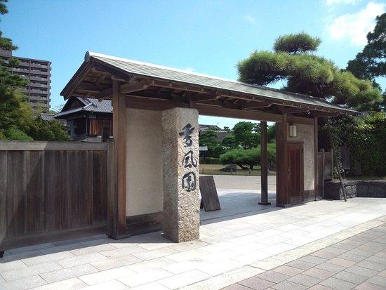Foto Sakaide