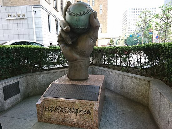 Japan Baseball Birthplace Monuments