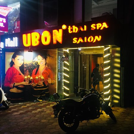 ‪Ubon Thai Spa & Salon‬