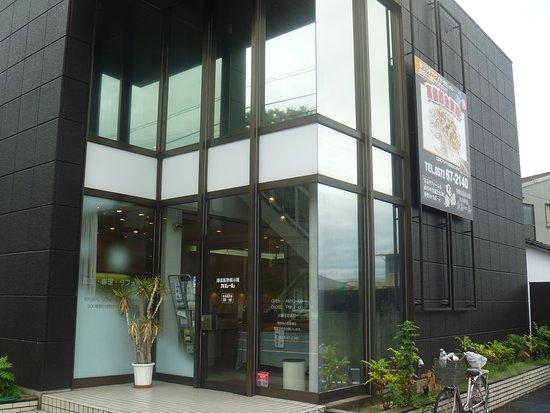 Restaurantes en Mizunami