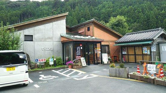 Narakoko no Yu