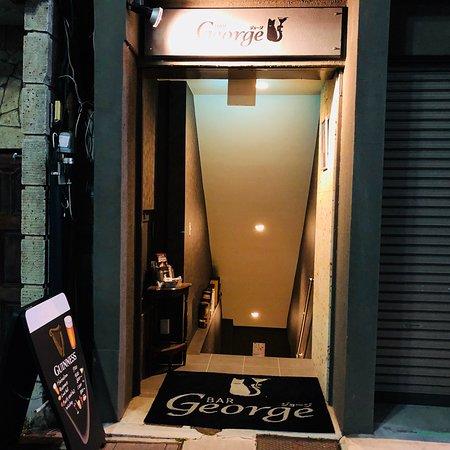 Bar George