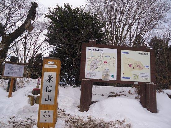Mt. Kagenobu