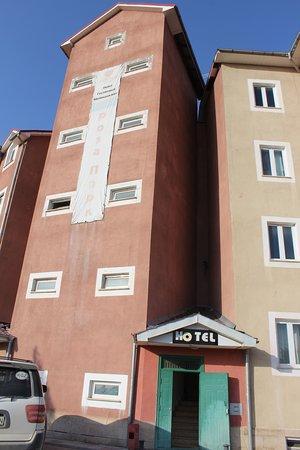 """Отель """"Роза Парк"""": Front"""