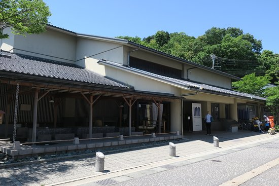 Kinosaki Literary Museum