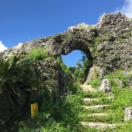 Tamagusuku Castle Ruin