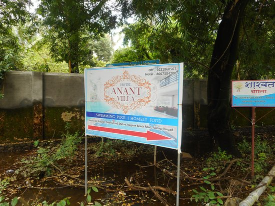 Anant Villa: Make sure to take the right turn when you see this board