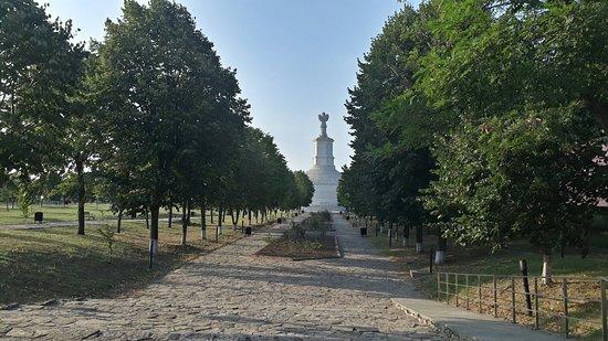 Tropaeum Traiani Monument Photo