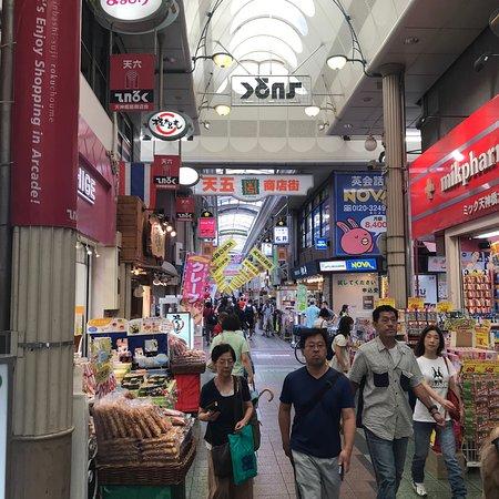 Tenjimbashisuji Shopping Street: photo0.jpg
