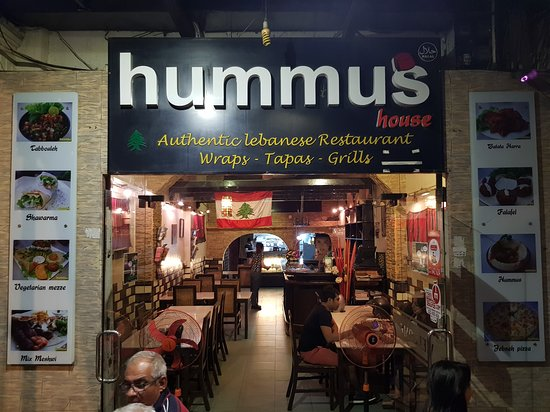 Hummus House: View from outside