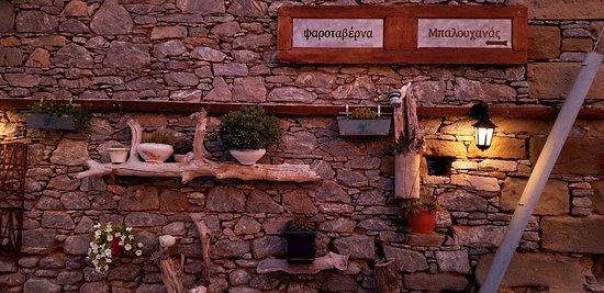 Perama, Grecia: Μπαλουχανάς Ψαροταβέρνα