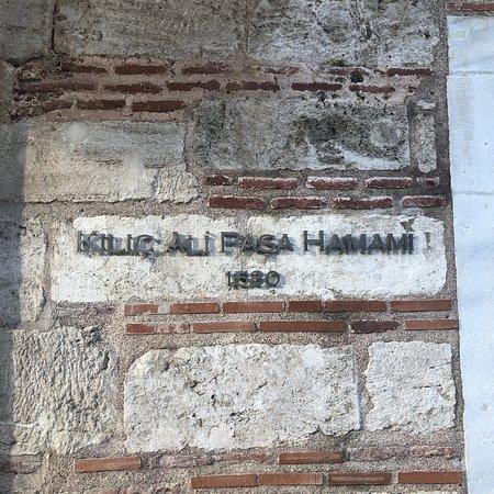 Kilic Ali Pasa Hamami: photo1.jpg