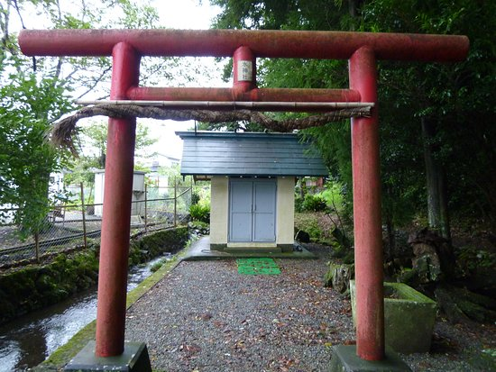 Sui Shrine