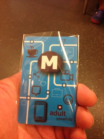 MRT รูปภาพ