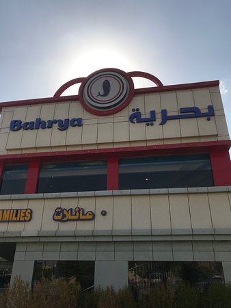 Bahrya Restaurant Riyadh Restaurant Reviews Photos Phone Number Tripadvisor