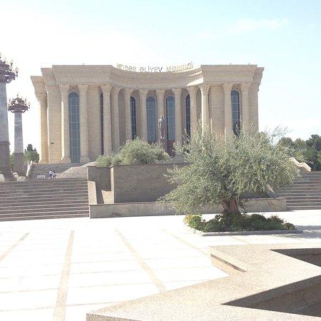 Ganja Heydar Aliyev Park: photo0.jpg