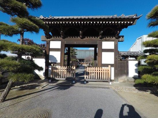 Goho Temple