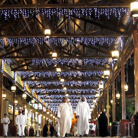 Souk Al-Mubarakiya: photo2.jpg