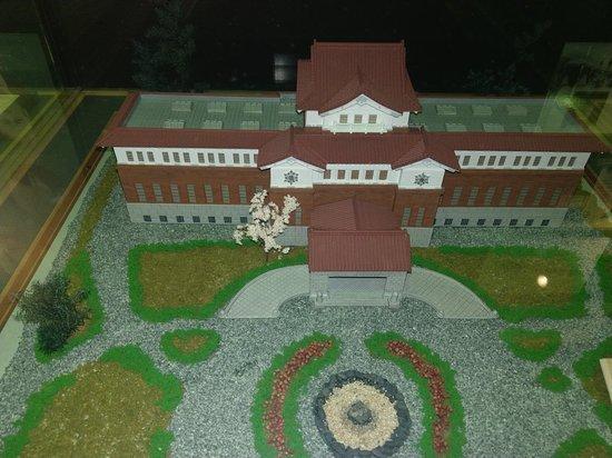 Karafuto Kankei Museum