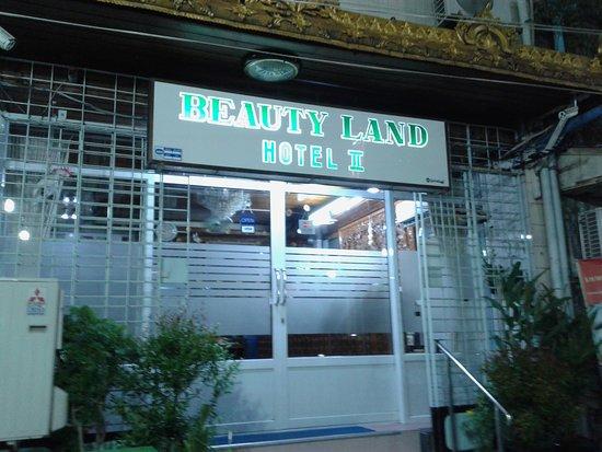 Beautyland Hotel II Photo