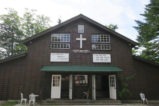 Karuizawa Union Church