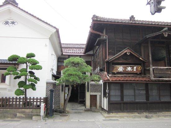 Suehiro Sake Brewery