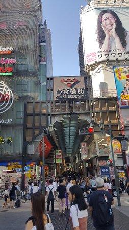 ชินไซบาชิ: 20180903_155920_large.jpg