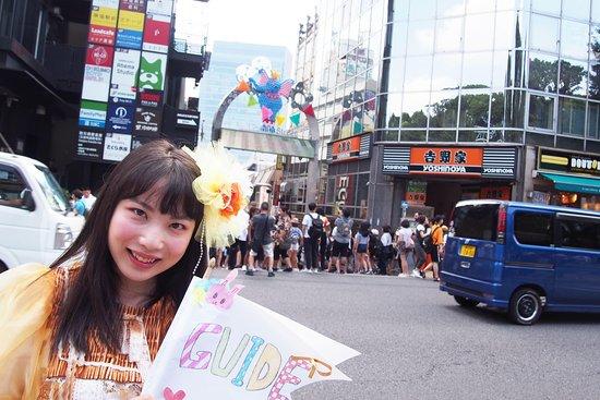 Bilde fra Mitaka