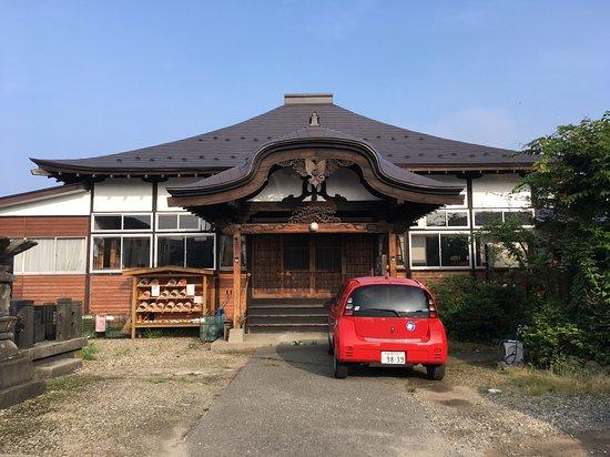 Ogu-ji Temple