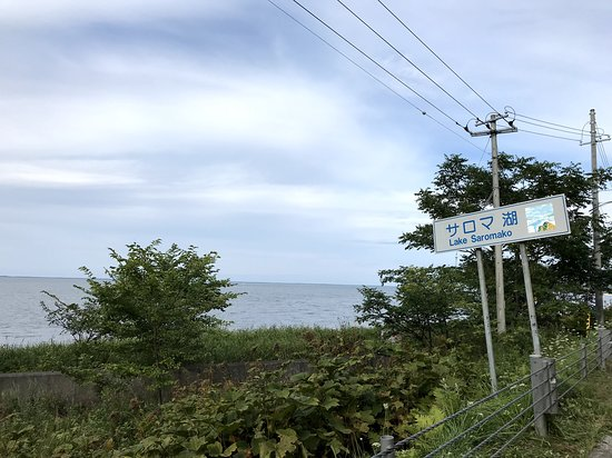 Saroma-cho, Japan: サロマ湖の風景です。