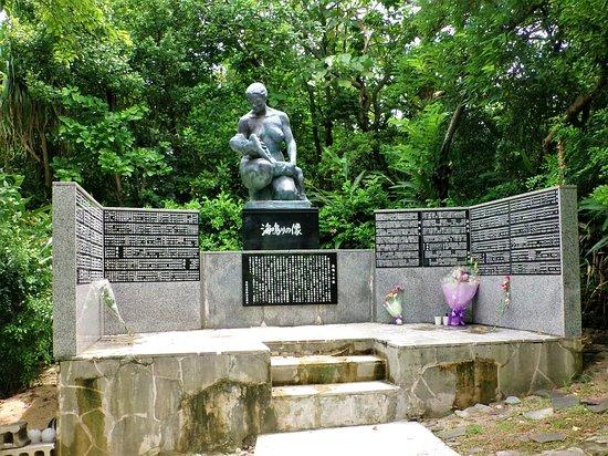 Uminaru Statue