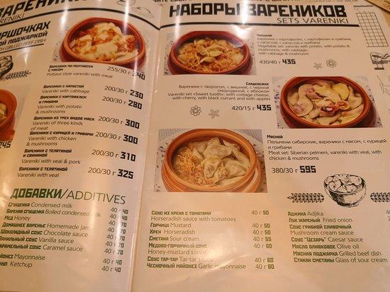 Вареничная №1: Varenichnaya №1