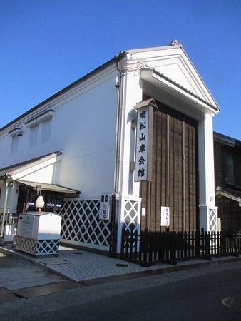 Arimatsu Dashi hall