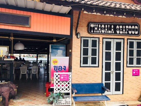 Nakhon Si Thammarat Province, Thailand: The entrance