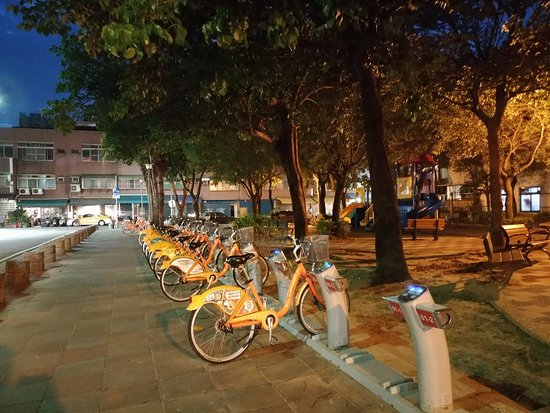 Hsinchu Sinjhuang Park