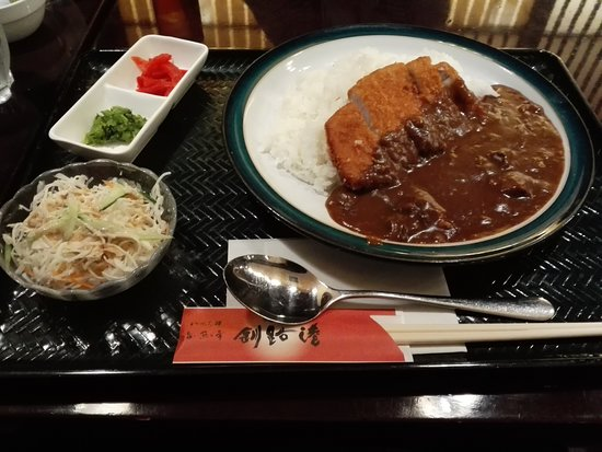 Kitanosachi Kushiroko Shinjuku: ランチタイムのカツカレー