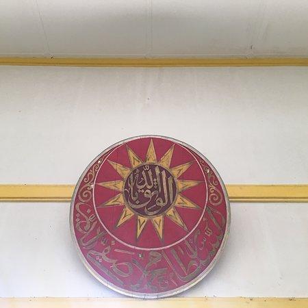 Istana Keraton Sambas