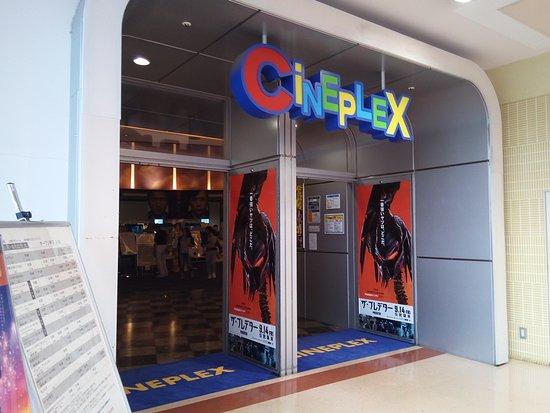 Cineplex Makuhari