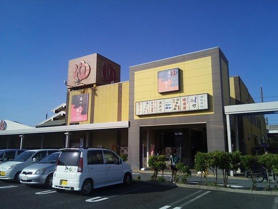 Yukai Sokai Yukemuri Yokocho Mihama