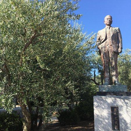 Bunji Horimoto Statue: photo0.jpg