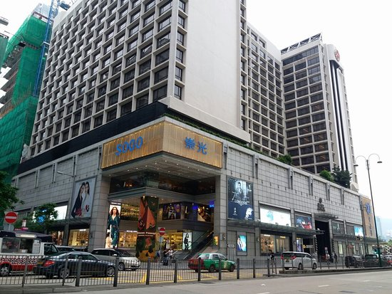 SOGO Department Store (Tsim Sha Tsui)