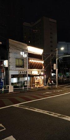 Tokyo Otsuka Norengai