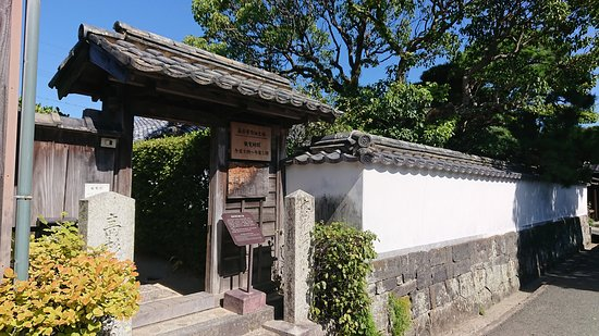 Birthplace of Shinsaku Takasugi