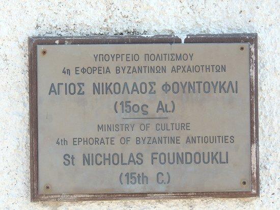 Ελεούσα, Ελλάδα: Am Eingang