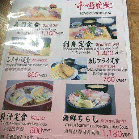 魚市場内にある魚貝専門のお店です