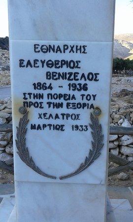 Kásos, Grecja: Χέλαντρος Κασος