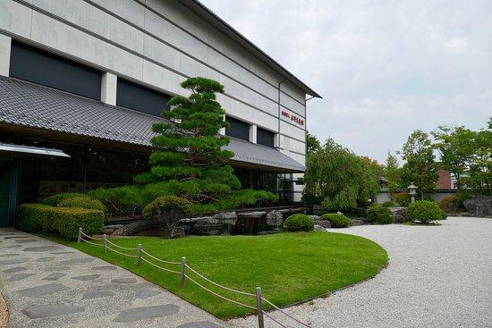 Mizuno Museum