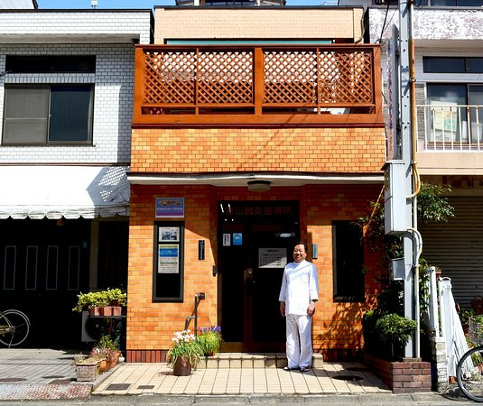 Masayama Osteopathy & Acupuncture Clinic