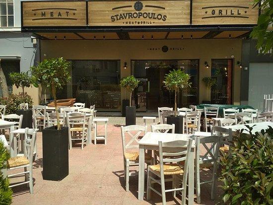Im genes de argos fotos de vacaciones en argos argolis - Restaurante argos ...