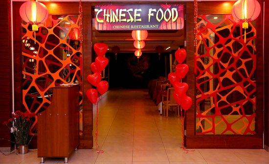 Salamis Chinese Restaurant Famagusta Restaurant Bewertungen